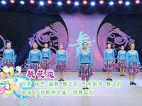 北雀舞蹈 桃花运 表演 原创附正背面教学口令分解动作演示