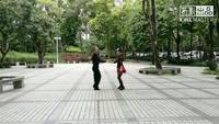 海韵《吉特巴A》第八节讲解和演示,王雄老师与邬彩凤老师正背表演与动作分解双人版 正背面演示及口令分解动作教学