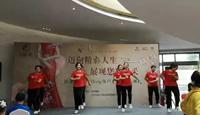 清清活力舞蹈队《跟我一起跳起来》表演团队版 正背面演示及慢速口令教学
