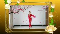 董家水仙花廣場舞∠※∠※《紅梅贊》原創附正背面教學口令分解動作演示