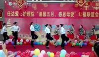 深圳市宝安区舞韵健身蹈队锡林郭勒的星星表演团队版 附正背表演口令分解动作分解教学