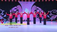 中国男子雄鹰队舞蹈 火火的姑娘 表演 口令分解动作教学演示