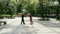 海韵《吉特巴A》第六节讲解和演示,王雄老师与邬彩凤老师正背表演与动作分解双人版 正背面演示及口令分解动作教学
