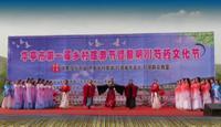 甘肃汉风唐韵社汉服秀《礼仪之邦》表演团队版 正背面演示及口令分解动作教学