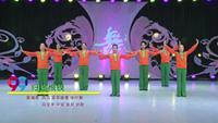 中国男子不老松队舞蹈 归途恨晚 表演 口令分解动作教学