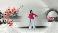 董家水仙花廣場舞∠※∠※《珊瑚頌》正背面演示及慢速口令教學
