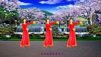 湖北漢川秀秀《蕎麥花》表演個人版 正背面演示及慢速口令教學
