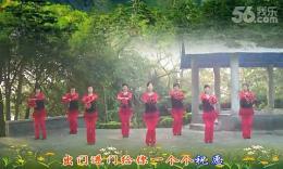 大湾群联广场舞《红对联》原创舞蹈 团队演示 附正背面演示分解