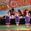 艳蕾广场舞