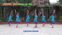 北京加州广场舞《阿妈佛心上的一朵莲》编舞格格 团队正背面演示