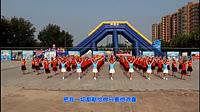 北京加州广场舞《小苹果》原创舞蹈 团队正背面演示