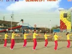 hehe+大众健身队《美美哒》原创舞蹈 附正背面口令分解教学演示