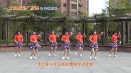 北京加州广场舞《女神啾啾啾》编舞格格 团队正背面演示