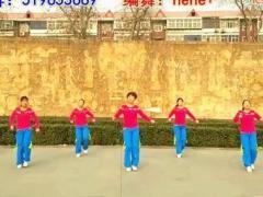 hehe+大众健身队《最美中国人》原创舞蹈 附正背面口令分解教学演示