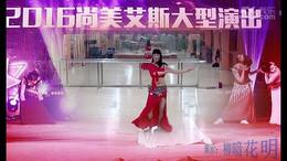 柳暗花明廣場舞《小雞小雞》原創舞蹈 正背面演示