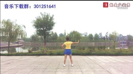 hehe+大眾健身隊《雪蓮》原創快樂舞步 附正背面口令分解教學演示