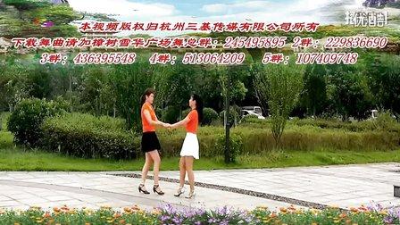 大湾群联广场舞《真实的色彩》编舞梦瑶 附正背面口令分解教学演示