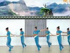 刘荣广场舞《秀丽江山》原创舞蹈 附正背面口令分解教学演示