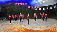 曾惠林广场舞《风吹麦浪》原创舞蹈 团队正背面演示