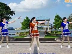 游城廣場舞《只愿一生陪著你》原創健身舞 附正背面口令分解教學演示
