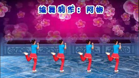 阿娜舞蹈《桃花运》原创健身操 附正背面口令分解教学演示