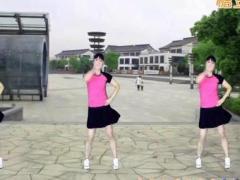 太湖一莲广场舞《一起嗨起来》原创健身舞 附正背面口令分解教学演示