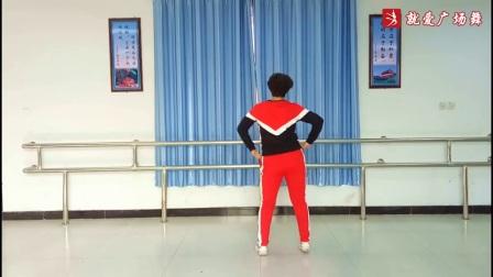 hehe廣場舞《火辣辣的情歌》原創舞蹈 正背面演示及口令分解動作教學