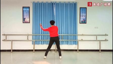 hehe廣場舞《火一樣的情歌》原創舞蹈 口令分解動作教學演示