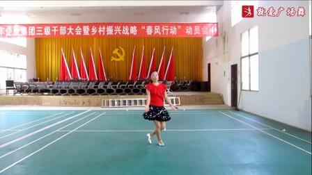 恒丰广场舞《公虾米》原创附正背面教学口令分解动作演示