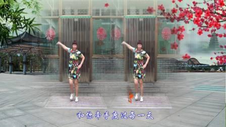 武安市东寺庄广场舞《许你一世情缘》编舞;陈雪口令分解动作教学