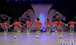 北京加州广场舞《小芳啊小芳》编舞格格 团队演示