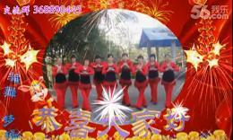 大湾群联广场舞《恭喜大家好》原创舞蹈 正背面演示分解