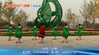 格格加州广场舞《丁香姑娘》编舞格格 团队演示 附背面口令分解动作教学