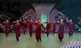 北京加州广场舞《喜气洋洋》编舞格格 团队演示