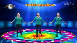 汝州斜阳广场舞《火红的萨日朗》原创舞蹈 正背面演示