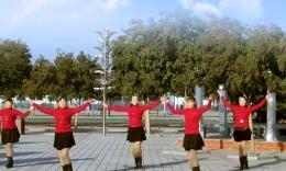 肥礦集團青馨明月廣場舞《小雞小雞》編舞格格 團隊演示