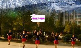 云升广场舞《美丽的雪山姑娘》编舞重庆叶子 团队演示