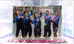 靖江韻律廣場舞《小雞小雞》團隊演示教學