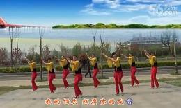 青扬广场舞《雪山姑娘》编舞花语 团队演示
