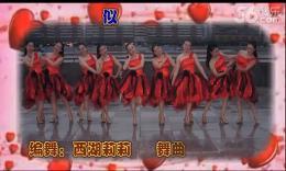 兰州莲花广场舞《对花》原创舞蹈 附正背面分解教学演示