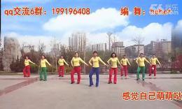 hehe 大众健身队《感觉自己萌萌哒》原创舞蹈 团队正背面演示