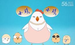 応姿颯爽廣場舞《小雞小雞》編舞:格格