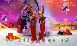 龙岩建春广场舞《爱你一百岁》编舞王梅 正背面演示 附口令分解教学
