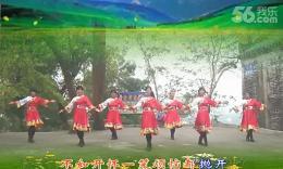 大湾群联广场舞《火一样的情歌》原创舞蹈 正背面演示分解