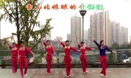 红乔开心广场舞《雪山姑娘》编舞青儿 团队演示 漂亮的舞姿