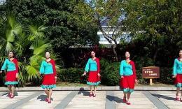 广州春风广场舞《雪山姑娘》编舞花语 团队演示
