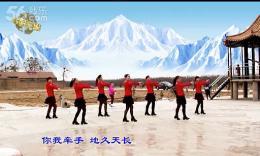 冰羽广场舞《雪山姑娘》编舞花语