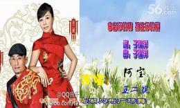 杭州千岛湖贝乐广场舞《拿出你的情抓住你的爱》编舞刘荣
