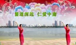 安庆艳丽广场舞《国韵》编舞 王梅