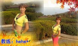 hehe+大众健身队《开心每一天》(附口令背面教学)